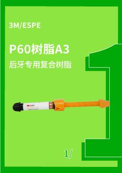 PC楼层-1-1