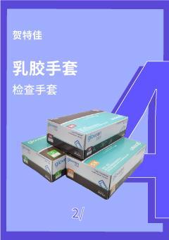 1PC楼层4-2